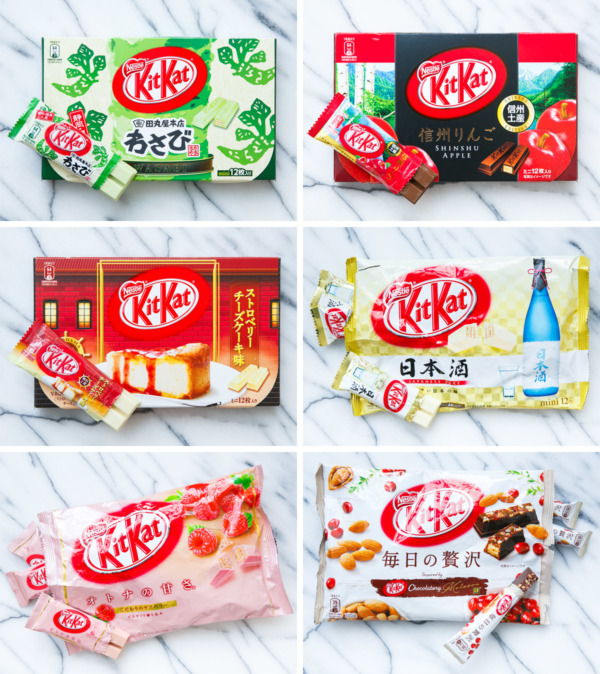 Crazy Japanese Kit Kat Flavors (Wasabi, Apple, Cheesecake, Sake, Raspberry, Cranberry Almond)