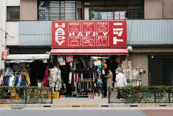 Tokyo Fabric Town