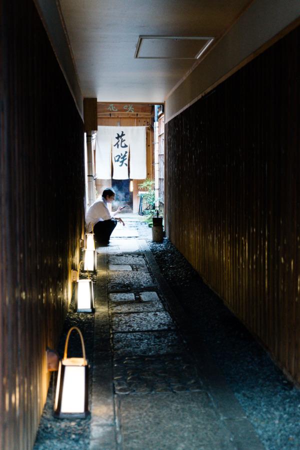 Restaurant alley, Kyoto Japan
