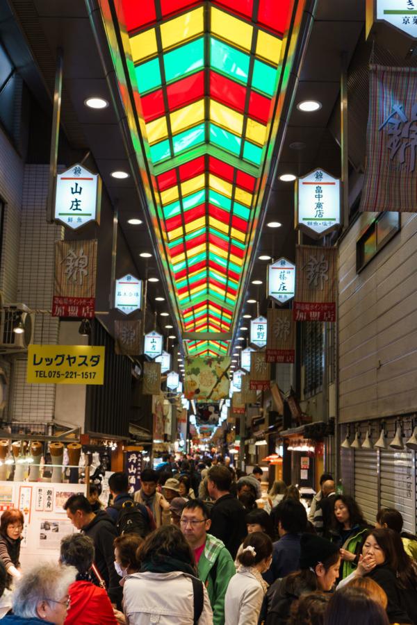 Nishiki Market, Kyoto Japan