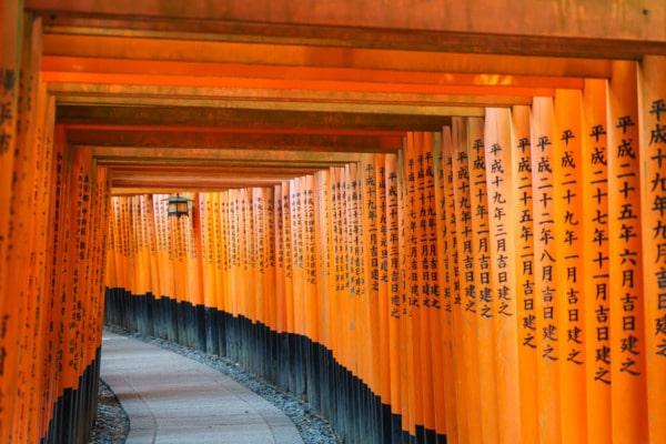 Fushimi Inari-taisha Shrine, Kyoto Japan