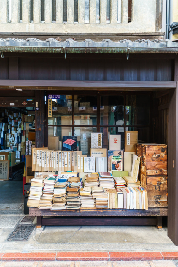 Bookstore in Kyoto, Japan