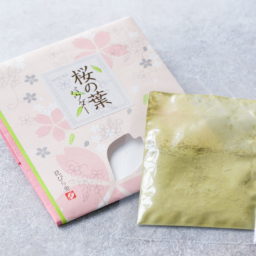 Sakura Leaf Powder