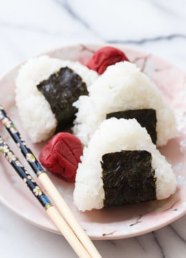 How to Make Umeboshi Onigiri