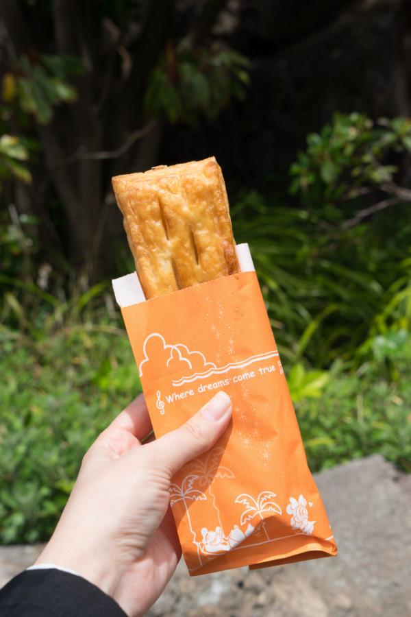 Tokyo Disney Sea: Apricot-filled pastries
