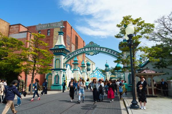 Tokyo Disney Sea: Toyville Trolley Park
